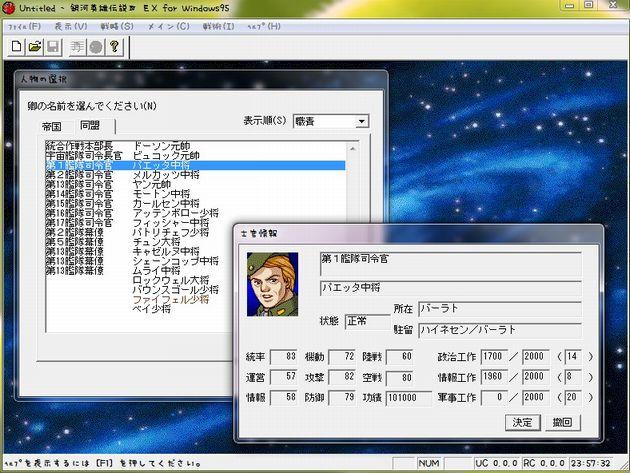 G4EX003.jpg