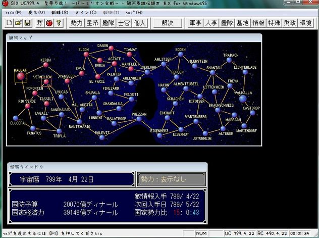 G4EX005.jpg