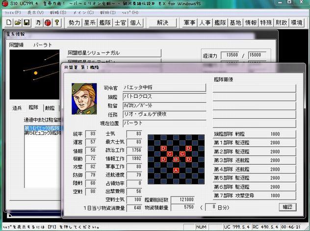 G4EX006.jpg