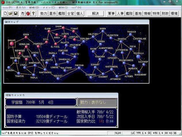 G4EX007.jpg