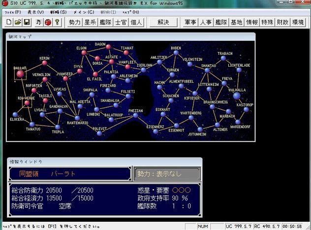 G4EX009.jpg