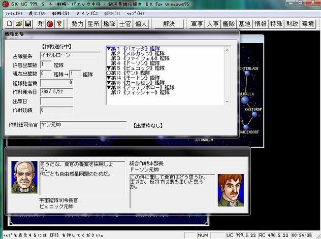 G4EX010.jpg