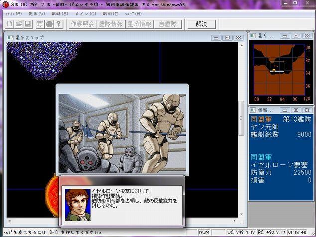 G4EX016.jpg
