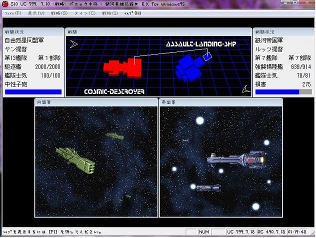 G4EX017.jpg