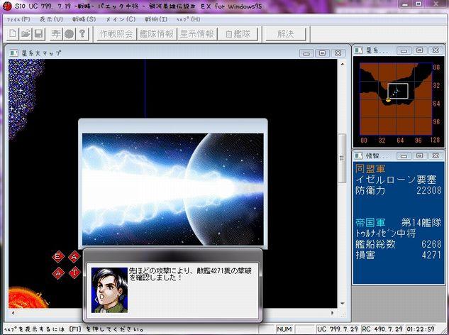 G4EX019.jpg