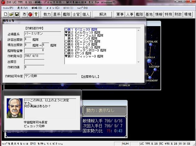 G4EX020.jpg