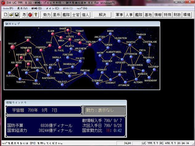 G4EX021.jpg
