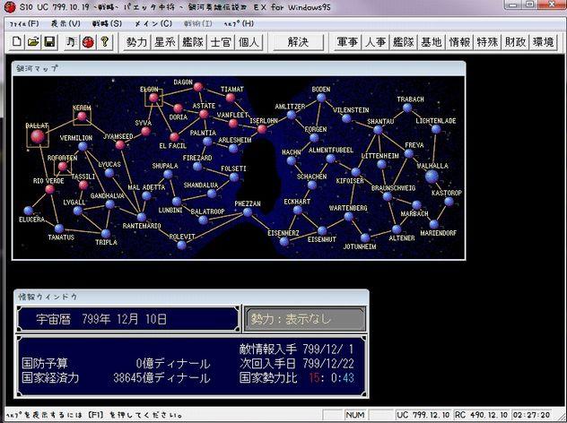 G4EX024.jpg