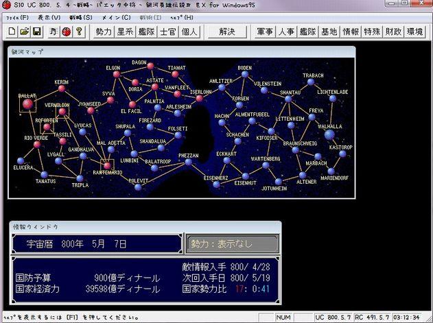G4EX025.jpg