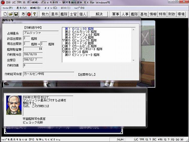 G4EX026.jpg