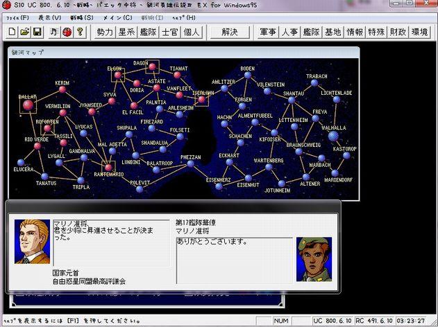 G4EX027.jpg