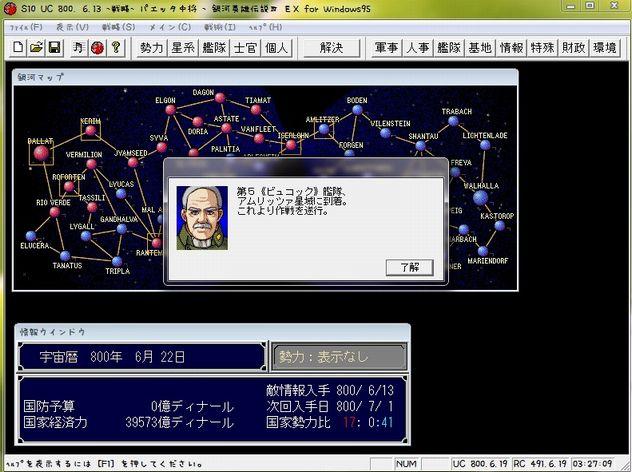 G4EX028.jpg