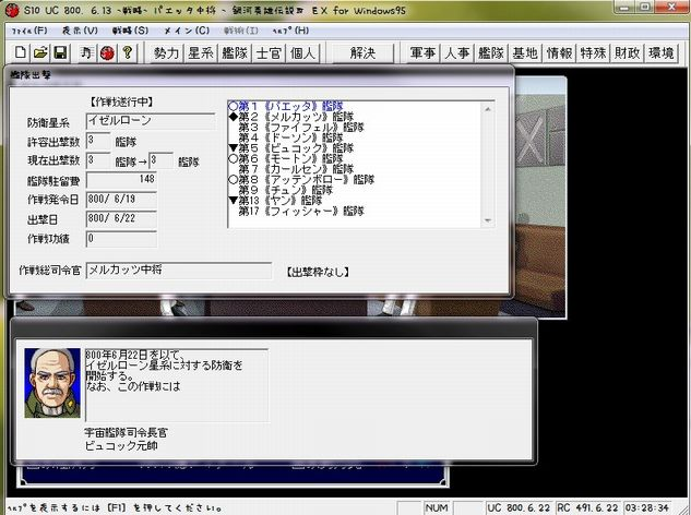 G4EX031.jpg