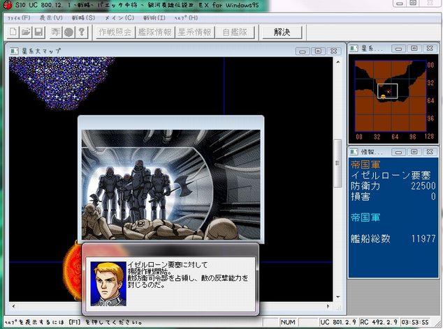 G4EX033.jpg