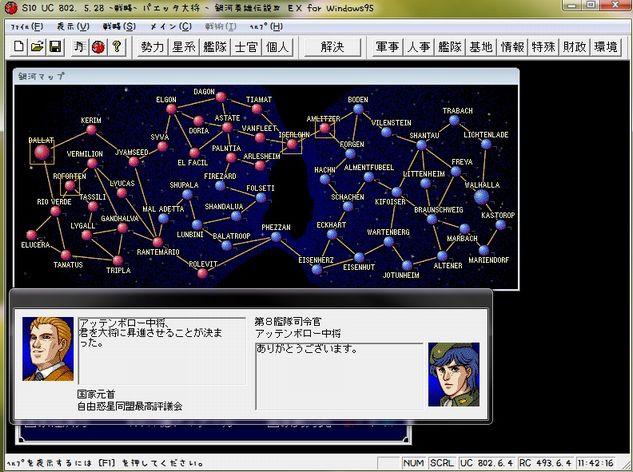 G4EX047.jpg