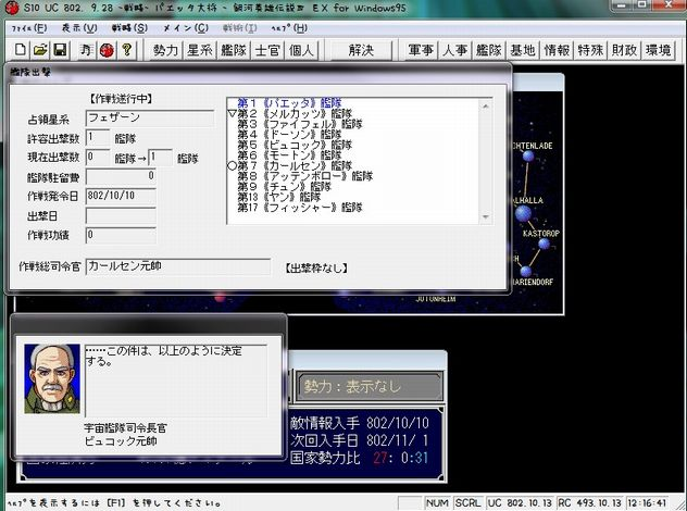 G4EX051.jpg