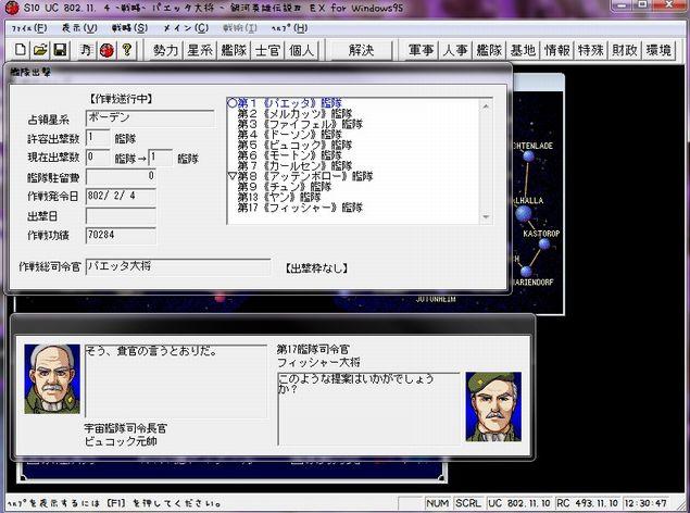 G4EX053.jpg