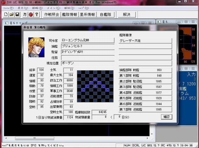 G4EX055.jpg