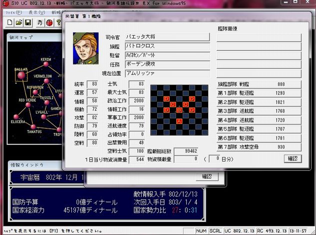 G4EX056.jpg