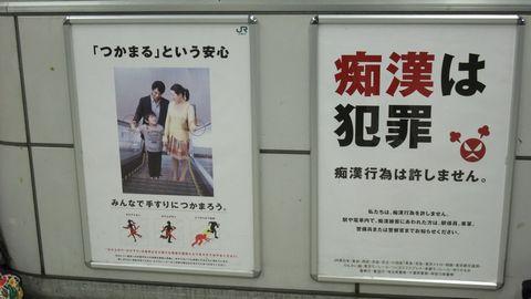 nagara03.jpg
