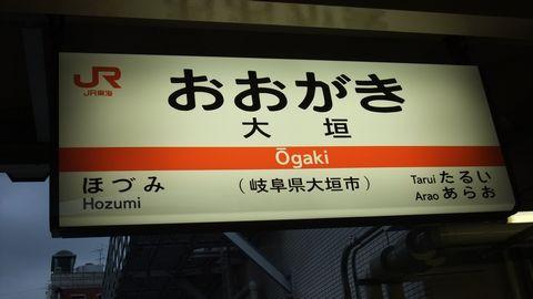 nagara08.jpg