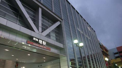 sirakawagou01.jpg