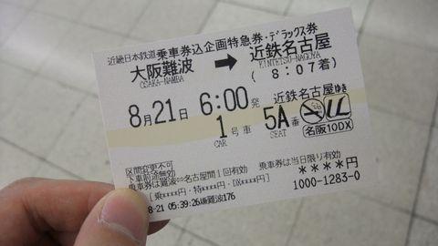 sirakawagou05.jpg