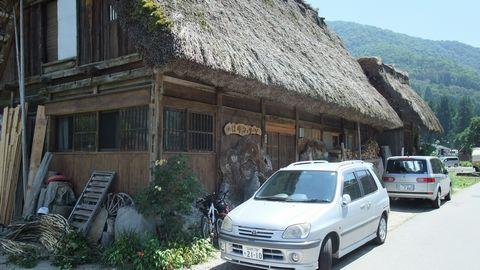 sirakawagou39.jpg