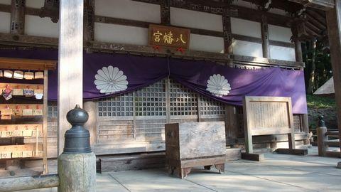 sirakawagou65.jpg