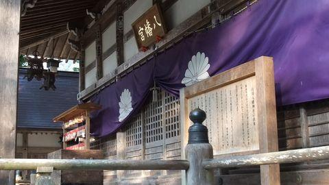 sirakawagou66.jpg