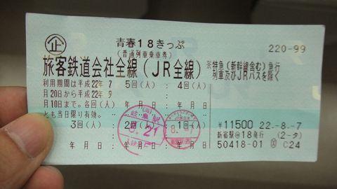 sirakawagou101.jpg