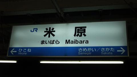 sirakawagou105.jpg