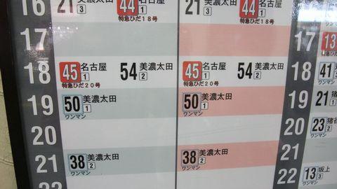 sirakawagou93.jpg