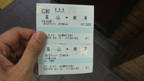 sirakawagou94.jpg