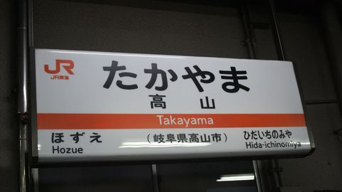 sirakawagou95.jpg