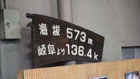 sirakawagou96.jpg