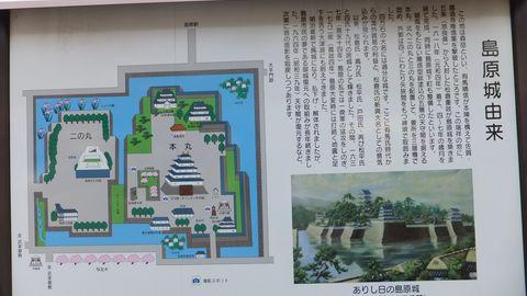 nagasaki018.jpg