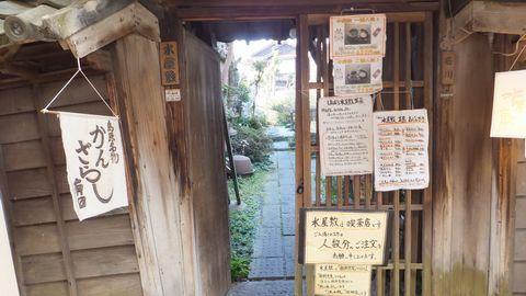 nagasaki024.jpg