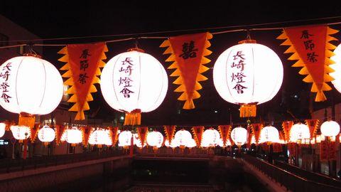 nagasaki044.jpg