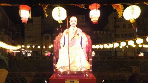 nagasaki049.jpg