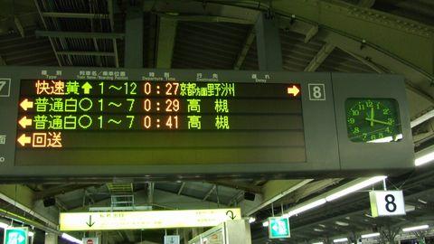 onegai01.jpg