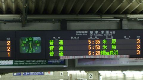 onegai02.jpg