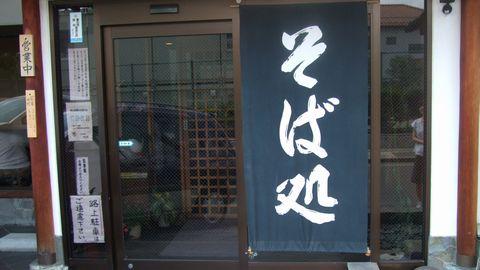 onegai05.jpg