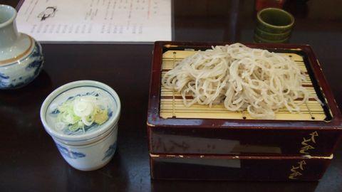 onegai06.jpg