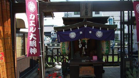 onegai10.jpg
