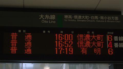 onegai17.jpg