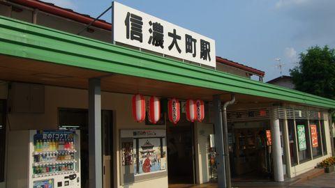 onegai18.jpg