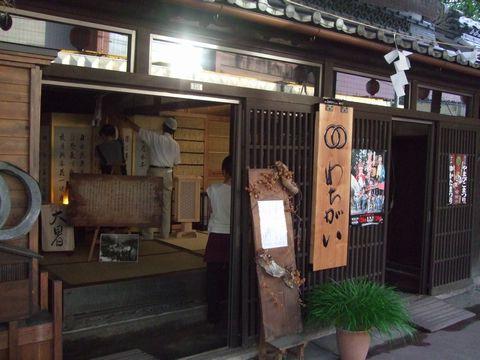 onegai32.jpg