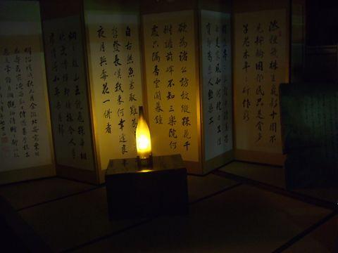 onegai37.jpg