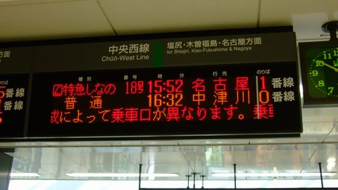 onegai75.jpg